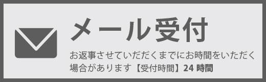 app-mail