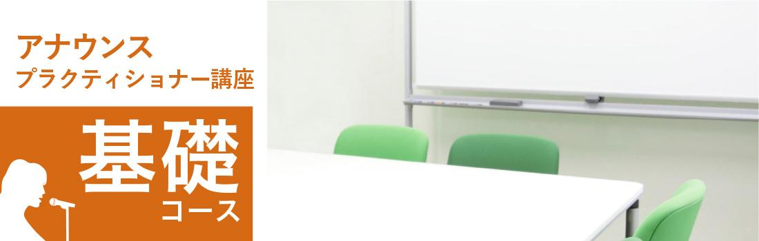 画像・講座のタイトル