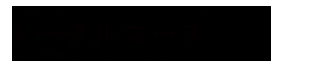 アプローズエンターテイメントのウォーキングレッスントータルコース
